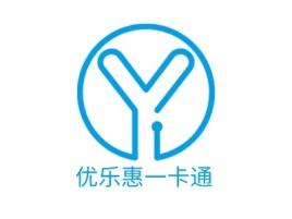 优乐惠一卡通公司logo设计