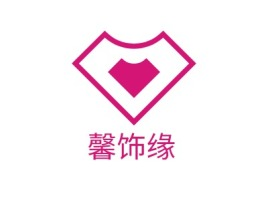 馨饰缘店铺标志设计
