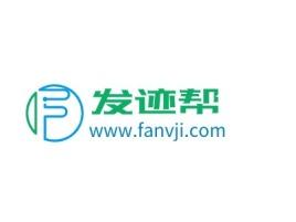 发迹帮公司logo设计