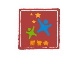 群管会logo标志设计