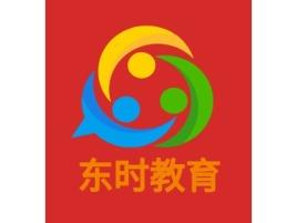 东时教育logo标志设计