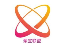 聚宝联盟公司logo设计