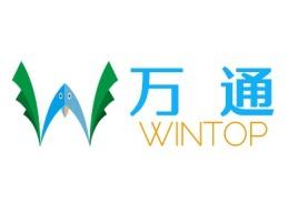 万 通公司logo设计
