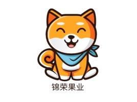 锦荣果业品牌logo设计