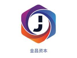 金昌资本公司logo设计
