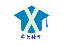 学历提升logo标志设计