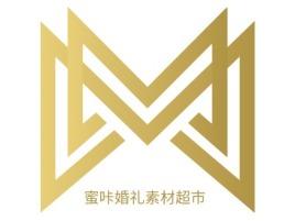 蜜咔婚礼素材超市门店logo设计