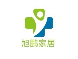 旭鹏家居品牌logo设计