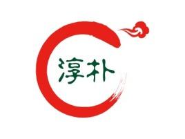 淳朴门店logo设计