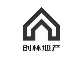 创林地产企业标志设计