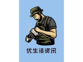 优生活资讯公司logo设计