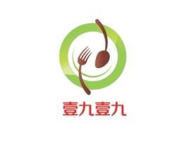 壹九壹九店铺logo头像设计