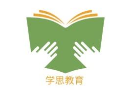学思教育logo标志设计