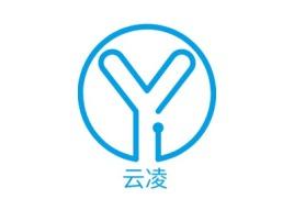 云凌公司logo设计