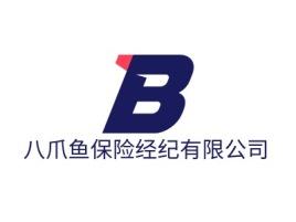 八爪鱼保险经纪有限公司公司logo设计