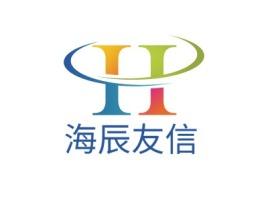 海辰友信公司logo设计