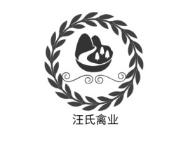 汪氏禽业品牌logo设计