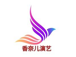 香奈儿演艺logo标志设计