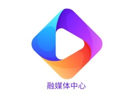 融媒体中心logo标志设计