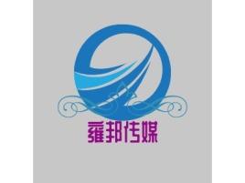 雍邦传媒logo标志设计