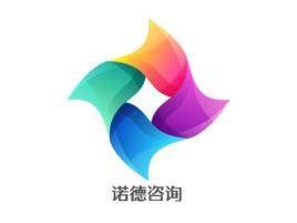诺德咨询公司logo设计