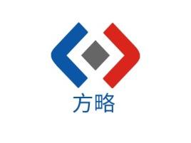 方略公司logo设计