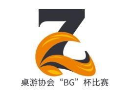 """桌游协会""""BG""""杯比赛logo标志设计"""