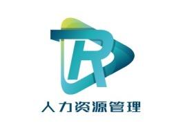 人力资源管理公司logo设计