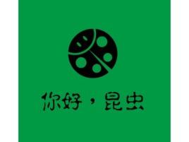 你好,昆虫logo标志设计