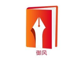 御风logo标志设计