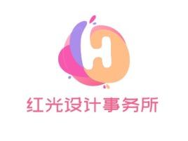 红光设计事务所logo标志设计