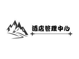 酒店管理中心企业标志设计