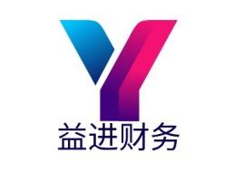 益进财务公司logo设计