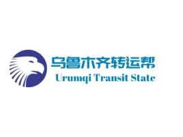 乌鲁木齐转运帮公司logo设计