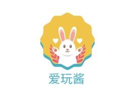 爱玩酱logo标志设计