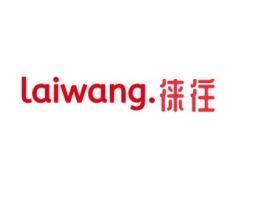 laiwang.公司logo设计