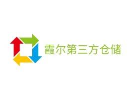 霞尔第三方仓储公司logo设计