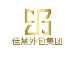 佳慧外包集团公司logo设计