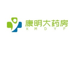 康明大药房 门店logo设计