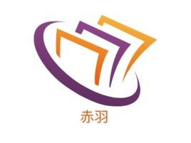 赤羽logo标志设计