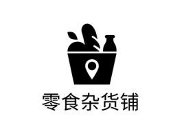 零食杂货铺店铺标志设计