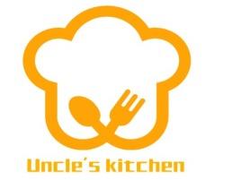 Uncle's kitchen店铺logo头像设计