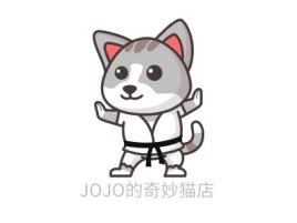 JOJO的奇妙猫店门店logo设计