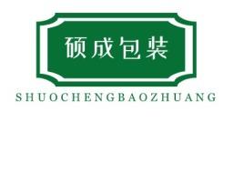 硕成门店logo设计