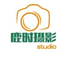 studio门店logo设计