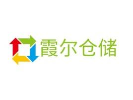 霞尔仓储公司logo设计