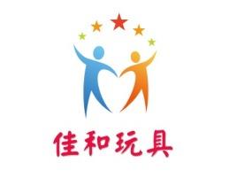 佳和玩具门店logo设计