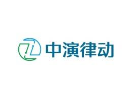 中演律动公司logo设计