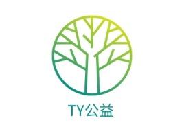TY公益logo标志设计