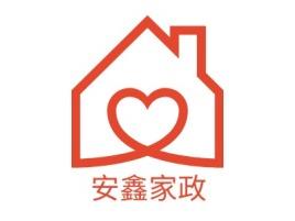 安鑫家政门店logo设计